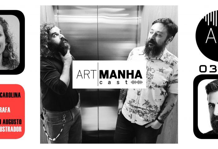 ArtManha Cast: o podcast que fala com quem tem as manhas no mundo das artes